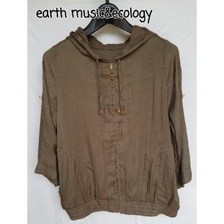 アースミュージックアンドエコロジー(earth music & ecology)のアースミュージック&エコロジー フルジップパーカー 7分袖 美品(パーカー)