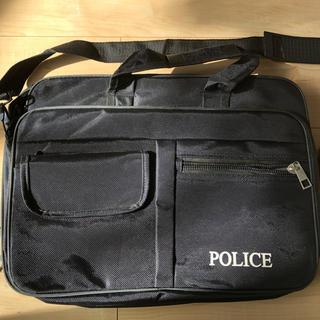 実物 警察用ビジネスカバン(ビジネスバッグ)