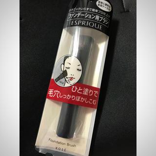 エスプリーク(ESPRIQUE)の新品☆エスプリーク☆ファンデーションブラシ(その他)