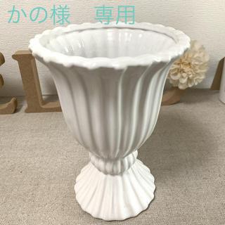 フランフラン(Francfranc)のFrancfranc 花瓶 白 アンティーク(花瓶)