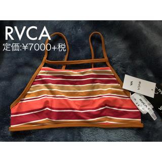 ルーカ(RVCA)の☆新品タグ付き☆RVCA☆XS ビキニ トップ(水着)
