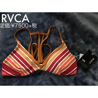 ルーカ(RVCA)の☆新品タグ付き☆RVCA☆ビキニトップ XS(水着)