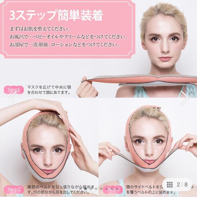 布マスク 作り方 立体 - 小顔矯正の通販
