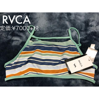 ルーカ(RVCA)の☆新品タグ付き☆RVCA☆ビキニトップ S(水着)