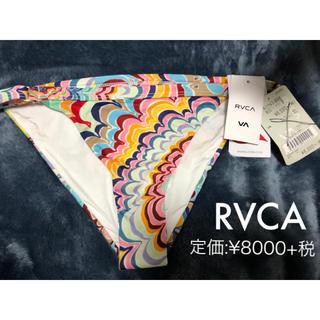 ルーカ(RVCA)の☆新品タグ付き☆RVCA☆ビキニショーツ S(水着)