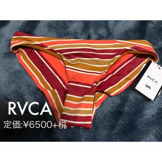 ルーカ(RVCA)の☆新品タグ付き☆RVCA☆ビキニ ショーツ XS(水着)