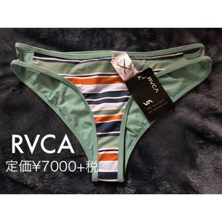 ルーカ(RVCA)の☆新品タグ付き☆RVCA☆水着 ビキニ ショーツ S(水着)