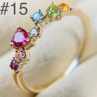 ジュエリーツツミ(JEWELRY TSUTSUMI)のk10 マルチカラー アミュレット 大きめリング 15号 イエローゴールド(リング(指輪))