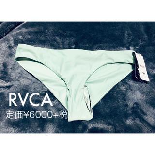 ルーカ(RVCA)の☆新品タグ付き☆RVCA 水着 ビキニ ショーツ S(水着)
