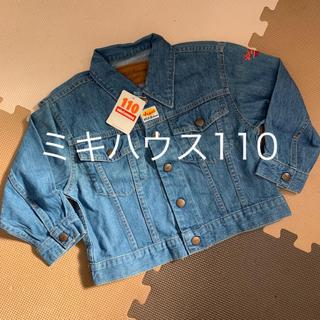 ミキハウス(mikihouse)のミキハウス Gジャン・デニムジャケット110(ジャケット/上着)