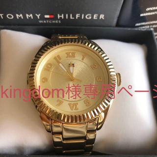 トミーヒルフィガー(TOMMY HILFIGER)の【新品】トミーフィルフィガー メンズ 腕時計(腕時計(アナログ))