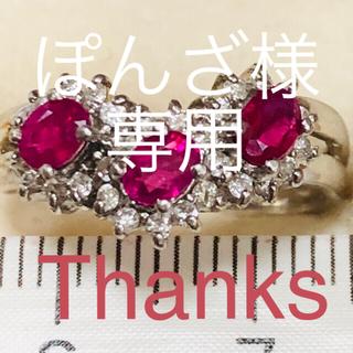 ☆pt900♡素敵なルビー/ダイアモンドリング★週末限りお幅お値下げ(リング(指輪))