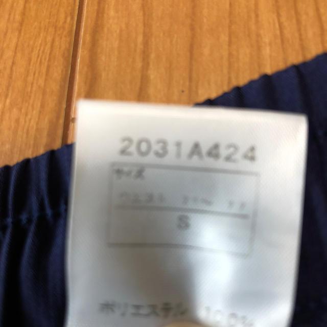 asics(アシックス)のアリナミンABC様専用❗️ジャージ下 キッズ/ベビー/マタニティのキッズ服 男の子用(90cm~)(パンツ/スパッツ)の商品写真