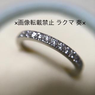 ティファニー(Tiffany & Co.)のティファニー ノヴォ pt950 ハーフエタニティ  リング 10号(リング(指輪))