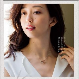 ティファニー(Tiffany & Co.)のインターロッキング ペンダント ネックレス ティファニー(ネックレス)