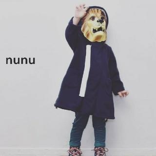 コドモビームス(こども ビームス)の【美品】nunuforme キッズ フリースコート アウター ネイビー Mサイズ(コート)