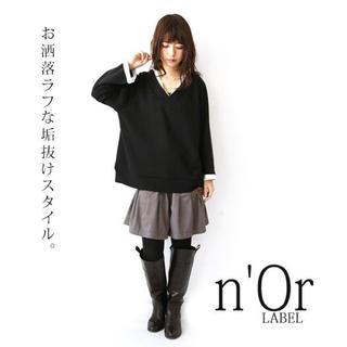 NOIR - ☆《未使用品》オシャレウォーカー トップス☆