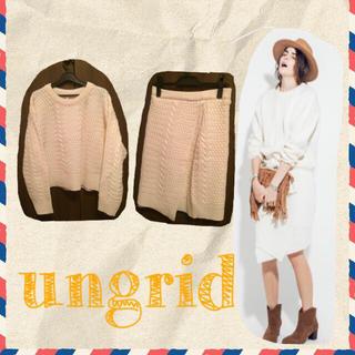 アングリッド(Ungrid)の最新作♡新品未使用♡11日までお取り置き(セット/コーデ)