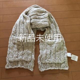 ネストローブ(nest Robe)の❄︎ ざっくり編み 可愛いマフラー afternoon tea ❄︎(マフラー/ショール)