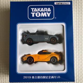 タカラトミー(Takara Tomy)のトミカ株主限定セット2019(ミニカー)
