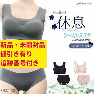 ☆★割引有り★☆【S~XL】シームレスブラショーツセット 全4色(ブラ&ショーツセット)