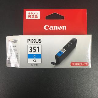 キヤノン(Canon)のCanon純正品インクタンク(印刷物)
