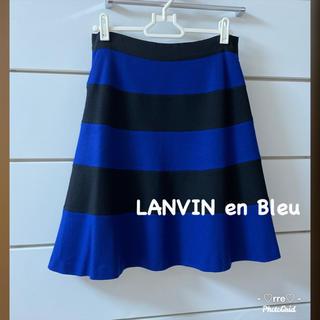 ランバンオンブルー(LANVIN en Bleu)の値下げ✦︎未使用に近い❤︎ランバンオンブルー❤︎ボーダー スカート(ひざ丈スカート)