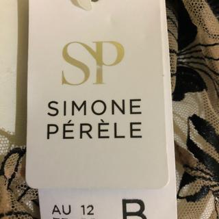 シモーヌペレール(Simone Perele)の75B☆シモーヌペレール simone pereleハーフカップブラ(その他)
