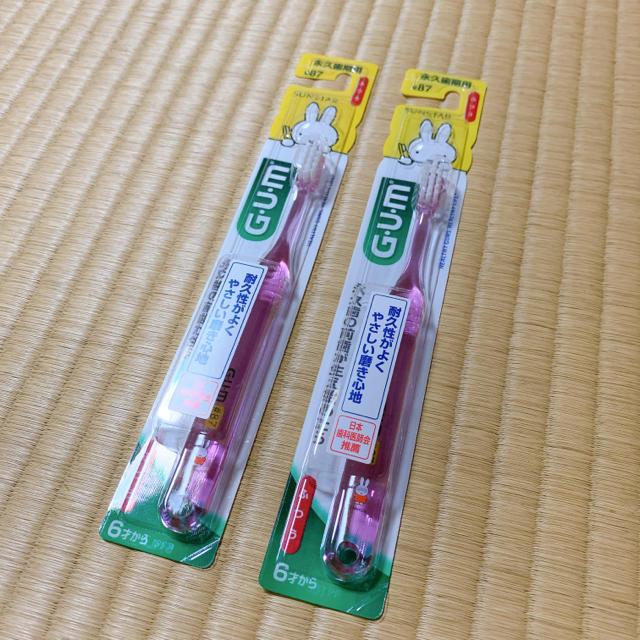 SUNSTAR(サンスター)の新品未使用⭐︎ ガム・デンタルブラシ こども #87 [永久歯用]2つ キッズ/ベビー/マタニティの洗浄/衛生用品(歯ブラシ/歯みがき用品)の商品写真