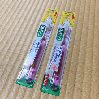 サンスター(SUNSTAR)の新品未使用⭐︎ ガム・デンタルブラシ こども #87 [永久歯用]2つ(歯ブラシ/歯みがき用品)