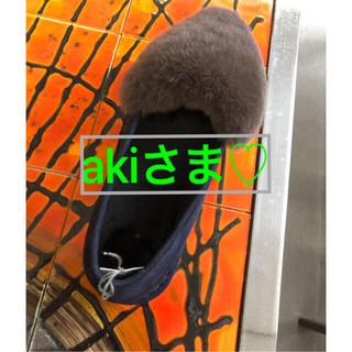 akiさま♡ご専用(スリッポン/モカシン)