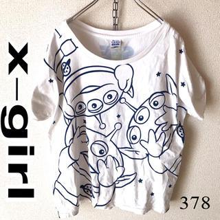 エックスガール(X-girl)のx-girl ×トイストーリー Tシャツ エイリアン Disney ディズニー(Tシャツ(半袖/袖なし))