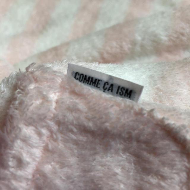 COMME CA ISM(コムサイズム)のコムサイズム ベビーポンチョ キッズ/ベビー/マタニティのベビー服(~85cm)(その他)の商品写真