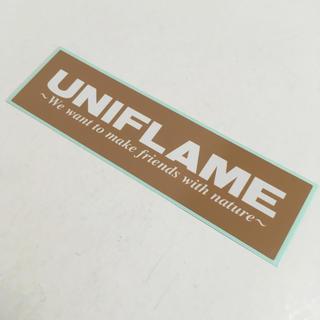 ユニフレーム(UNIFLAME)のステッカー ベージュ(その他)