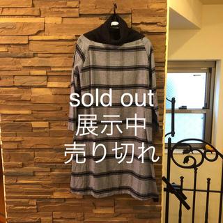 タートルネックワンピース sold out(ロングワンピース/マキシワンピース)
