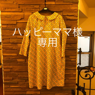 襟付きワンピー レギンス、半袖ワンピース、sold out(ロングワンピース/マキシワンピース)