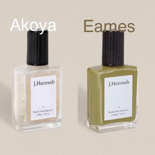 ドゥーズィエムクラス(DEUXIEME CLASSE)のJ.Hannah Akoya & Eames set(マニキュア)