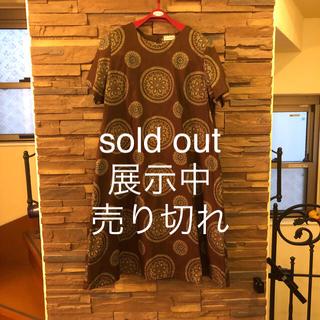 半袖ですが、ワンピース、sold out(ロングワンピース/マキシワンピース)