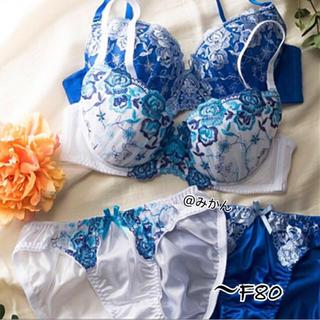 甘かわ系苦手女子に✨♥️大人のブルーローズ刺繍ブラショーツセット(ブラ&ショーツセット)