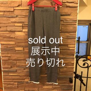 ベルメゾン(ベルメゾン)のレギンス sold out(レギンス/スパッツ)