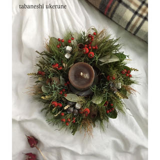 クリスマスとお正月 針葉樹香る野ばらの実とベルギーナッツのリース ドライフラワー(ドライフラワー)