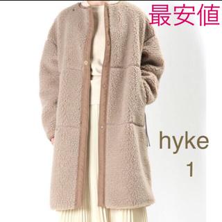 ハイク(HYKE)の新品☆ハイク☆ボアコート☆ベージュ☆サイズ1(毛皮/ファーコート)