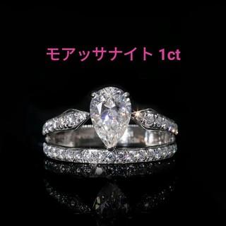 ショーメ(CHAUMET)の最高級モアッサナイトリング1ct/ジョセフィーヌコレクションモチーフ(リング(指輪))