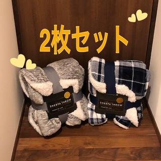 コストコ(コストコ)の新品未使用 コストコ シャーパ シェルパ ブランケット ひざ掛け 2枚組 セット(毛布)