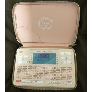 キングジム - ガーリーテプラ2 コーラルピンク SR-GL2 本体 中古品 美品