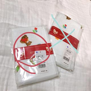 カワサキ(カワサキ)のアルテモール ガーゼタオル(タオル/バス用品)