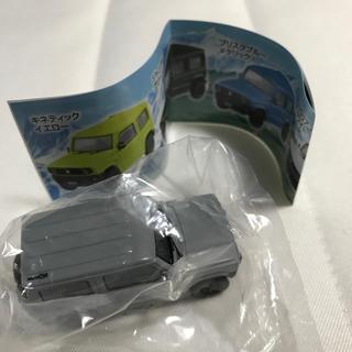 アオシマ(AOSHIMA)のアオシマ 新型ジムニー JB64 コレクション ミディアムグレー 新品未開封(ミニカー)