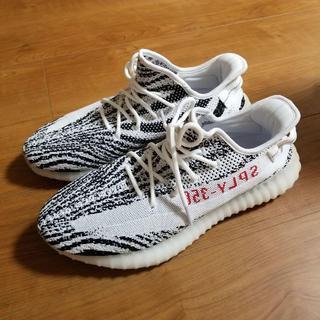 アディダス(adidas)のyeezy boost 350 zebra(スニーカー)