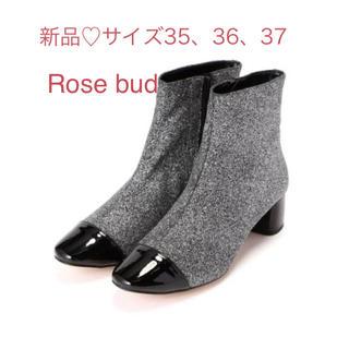 ローズバッド(ROSE BUD)の新品 定価16280円 ローズバッド ブーツ  シルバー 大特価‼️(ブーツ)