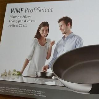 ヴェーエムエフ(WMF)のWMF ProfiSelect series フライパン 26cm    (鍋/フライパン)